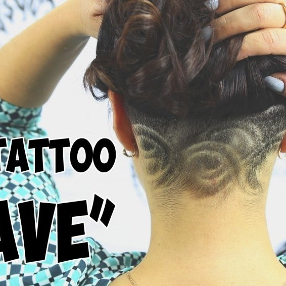 "ВЫСТРИГАНИЕ ""WAVE"" 